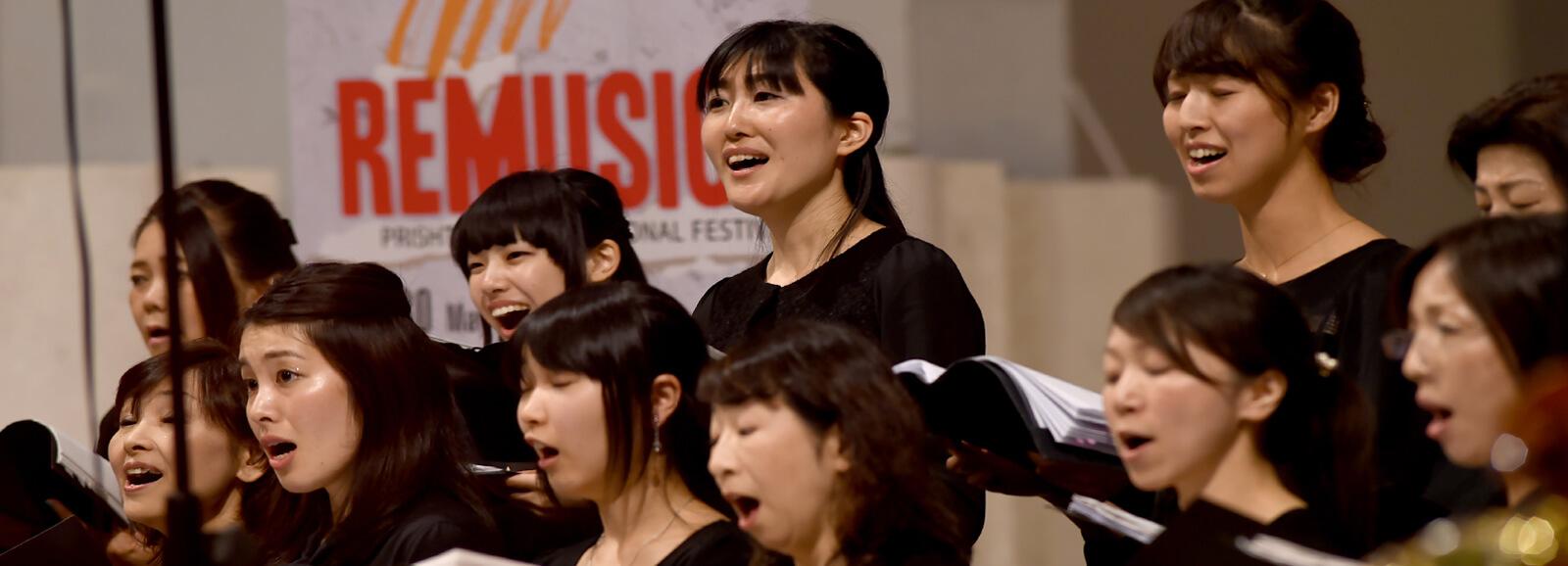 Japanese Choir